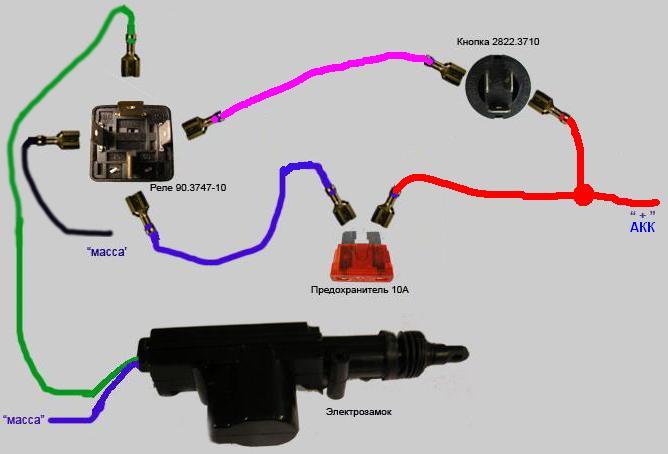 3. подключать провода к реле